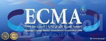 صورة الجمعية المصرية للأوراق المالية تطلق أول برنامج تدريبي متكامل في سوق المال المصري