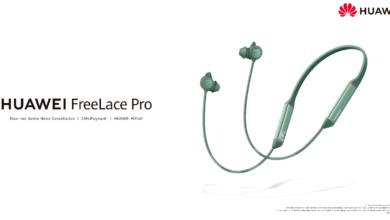 صورة هواويتطلقسماعات الأذن اللاسلكية حول الرقبة الجديدةHUAWEI FreeLace Pro