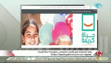صورة للمرة الأولي مبادرة حياة كريمة تفتح باب المشاركة الشبابية في المبادرة الرئاسية لتنمية الريف المصري