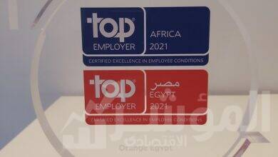 صورة «اورنچ مصر» تحصل علي شهادة Employer Top«كأفضل بيئة عمل لعام 2021» في مصر وأفريقيا