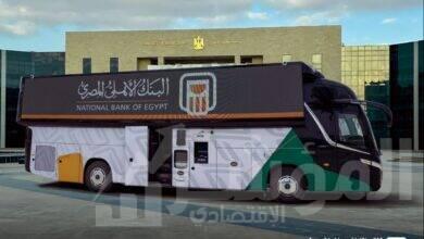 صورة الوحدة المصرفية المتنقلة للبنك الأهلي المصري تبدأ في تقديم خدماتها للعملاء انطلاقا من العاصمة الإدارية الجديدة