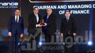"""صورة """"إي فاينانس"""" تحصد جائزةbt 100كأفضل شركة قدمت حلولا تكنولوجية مالية للحكومة المصرية"""