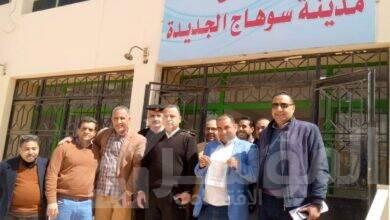صورة افتتاح مقر السجل المدني بمدينة سوهاج الجديدة