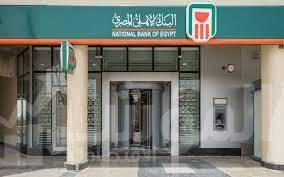 """صورة البنك الأهلي المصري يطلق مسابقة فنية """" للبورتريه """"لرؤساء مجالس إدارته السابقين"""
