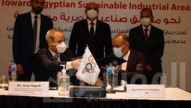 صورة السويدي للتنمية الصناعية توقع اتفاقية شراكة مع الوكالة الألمانية للتعاون الدولي (GIZ) في مصر