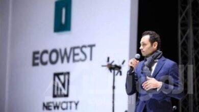 """صورة مشروع """"إكو وست"""" لـ""""نيو سيتي"""" نقلة جديدة في السوق العقاري"""