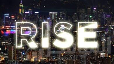 صورة «دِل تكنولوجيز»تطلق برنامجRISEللشركاء في منطقة الشرق الأوسط وروسيا وإفريقيا وتركيا