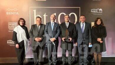 صورة بنك الكويت الوطني – مصر NBK يفوز بجائزة BT100 لعام 2020
