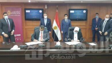 صورة بنك مصر يوقع بروتوكول تعاون مع وزارة الشباب والرياضة