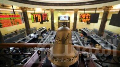 صورة تراجع جماعى لمؤشرات البورصة لمصرية بمنتصف تعاملات الإثنين
