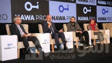 صورة إطلاق «نوا برو Nawa Pro» أول منصة إلكترونية تجمع كافة عناصر منظومة القطاع العقاري في مصر
