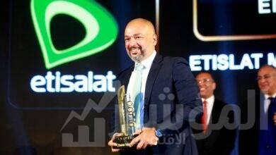صورة «اتصالات مصر» تحصد جائزة «أول مشغل رقمي متكامل» في السوق المصري