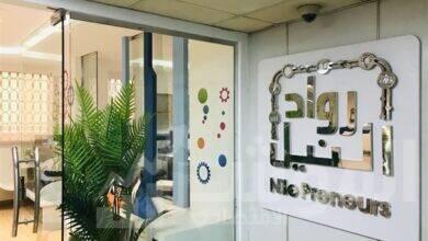 صورة رواد النيل: 85 مليون جنيه مبيعات شركات برنامج حاضنات الأعمال بنهاية فبراير