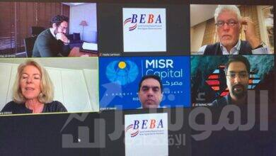 صورة الجمعية المصرية البريطانية للأعمال تناقش دور الصكوك في دعم الاقتصاد