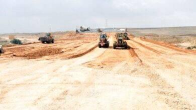 صورة فتح باب التقدم لحائزي الأراضي الواقعة داخل حدود القرار الجمهوري رقم 566
