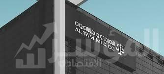 صورة افتتاح مكتب التميمي ومشاركوه لشئون القانون البحري والشحن والجمارك في بورسعيد