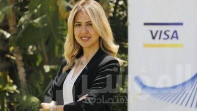 صورة شراكة بين فيزا والمعهد المصرفي المصري لتعزيز منظومة المدفوعات اللاتلامسية في مصر