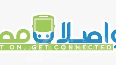 """صورة """"مواصلات مصر"""" تعزز خدماتها في السوق المصرية من خلال 54 خط داخلي وخارحي"""