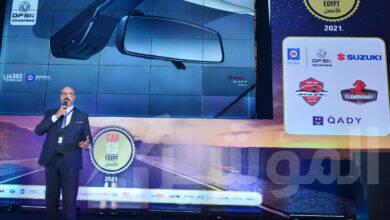 صورة ناشيونال موتورز تعرض أحدث سياراتها (إيجل 580) 2021