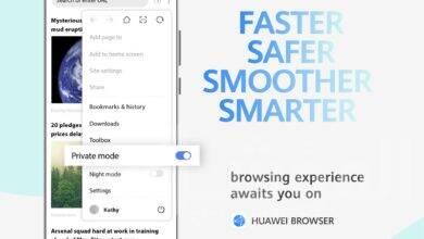 صورة هواوي ترتقي بتجربة استخدام متصفح HUAWEI Browser والمواقع الإخبارية إلى مستوى غير مسبوق