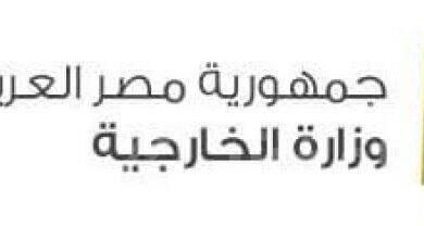 صورة مصر تدعو الأمم المتحدة إلى توفير النفاذ العادل  للقاحات المضادة لفيروس الكورونا