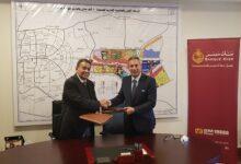 صورة بنك مصر يوقع بروتوكول تعاون مع شركة العاصمة الإدارية للتنمية العمرانية