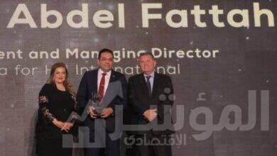 """صورة """"قمة مصر للأفضل"""" تكرم وليد عبد الفتاح – المدير الإقليمي لشركة """"هيل إنترناشيونال"""" وتمنحه جائزة """"الإنجاز"""" خلال دورتها السادسة لعام 2021"""