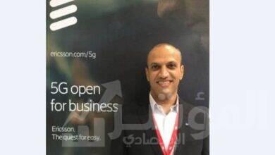 صورة إريكسون مصر تستثمر في قدرات المواهب المحلية وترفع حجم فريق العمل بنسبة 25%