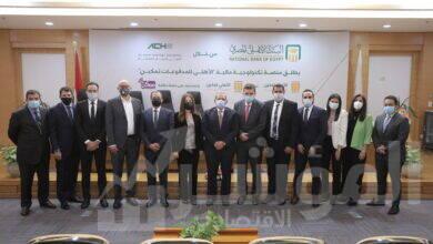 """صورة البنك الأهلي المصري يطلق منصته للخدمات المالية غير المصرفية والتكنولوجية المالية """"الأهلي تمكين"""""""
