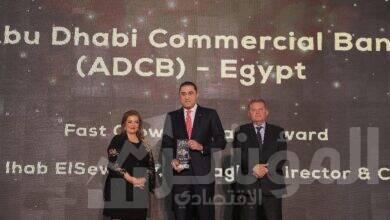 صورة «قمة مصر للأفضل» تمنح جائزة المؤسسة المُتميزة في فئة العلامة التجارية الأسرع نمواً لبنك أبوظبي التجاري – مصر