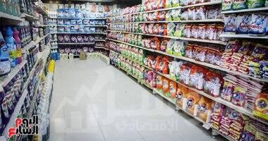 صورة قمة مصر لتجارة التجزئة تناقش تحديات القطاع يوم 23 مارس وتعلن عن تفاصيل مهرجان أهلا تسوق في يوليو