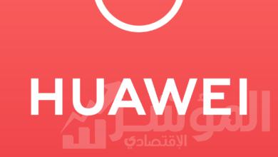 صورة متجر هواويHUAWEI AppGalleryيضم أكثر من 25 تطبيقاً للبنوك والمحافظ الماليةفي مصر