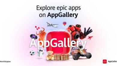 صورة متجر تطبيقات HUAWEI AppGallery يقترب من مضاعفة تطبيقاته خلال 12 شهراً