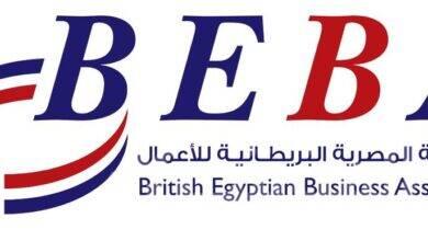 صورة الجمعية المصرية البريطانية للأعمال وغرفة التجارة المصرية البريطانية تعقد مؤتمرًا افتراضيًا يناقش استراتيجية مصر للتنمية الزراعية المستدامة