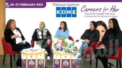 صورة جمعية سيدات أعمال مصر 21 (BWE21) ضمن فعاليات معرض التوظيف الافتراضي الأول للنساء في مصر