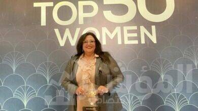 """صورة """"نفين بدر"""" تكرم ضمن 50 امرأة الأكثر تأثيرا في الاقتصاد المصري"""
