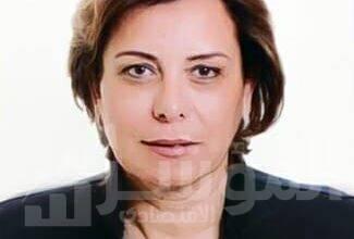 صورة تعيين مريم وحيد فريد مساعدة لرئيس مجلس ادارة البريد للموارد البشرية