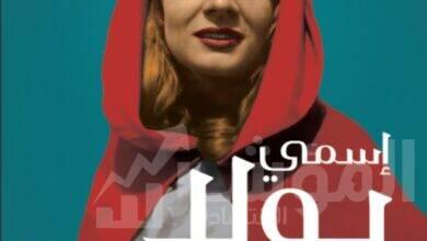 صورة نهضة مصر تشارك بمعرضي الاسكندرية و الشيخ زايد للكتاب بمؤلفات عالمية