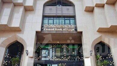 صورة البنك المركزي يوجه بتبسيط إجراءات فتح الحسابات المصرفية لجميع المواطنين