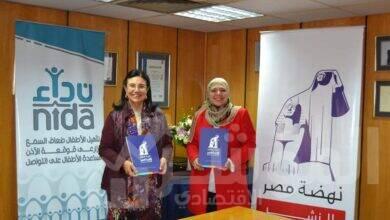 صورة داليا ابراهيم:أولويات نهضة مصر إتاحة التعليم ونشره ليصل إلى جميع الفئات