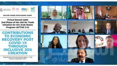 صورة الدولية الإسلامية لتمويل التجارة تناقش تأثير جائحة الكوفيد على التجارة العربية و خلق الفرص التجارية في  ما بعد الكورونا