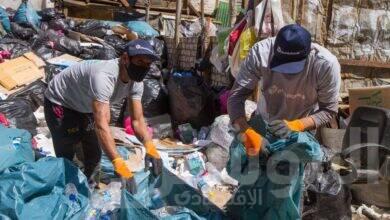 صورة هنكل مصر تفتتح مراكز لجمع البلاستيك في منشأة ناصر
