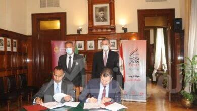 صورة بنك مصر يوقع اتفاقية تعاون مع صندوق تحيا مصر لتقديم خدمات التحصيل الإلكتروني
