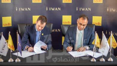 صورة سَفِلز وإيوان توقعان اتفاقًا حصريًا يخص ثلاثة مشاريع عقارية غرب القاهرة