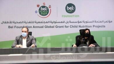 صورة مؤسسة بلتطلق المنحة السنوية لدعمالمشاريع الخاصة بصحة وتغذية الأطفال في مصر