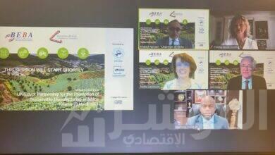 صورة الجمعية المصرية البريطانية للأعمالوغرفة التجارة المصرية البريطانية يناقش أهمية موقع مصر في تعزيز التجارة عبر إفريقيا