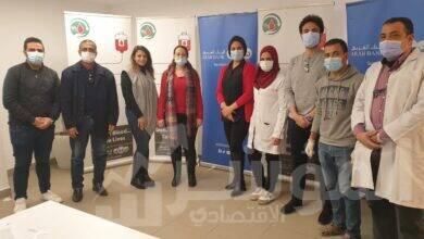 صورة البنك العربي يقيم حملةتبرع بالدملموظفيه بالتعاون مع مستشفى القصر العيني