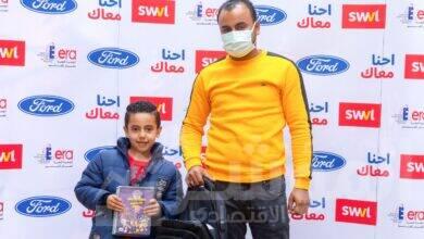 """صورة فورد و صندوق فورد يتبرعون بمبلغ 600 ألف جنيه مصري لشراء مستلزمات التعليم والرعاية الصحية لأطفال كباتن """"سويڤل"""""""