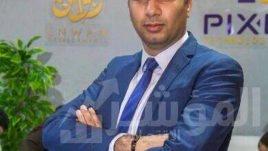 صورة حسام البدرى:القطاع العقارى سيشهد رواج حقيقي فور دخول مبادرة الرئيس للتمويل العقارى حيز التنفيذ