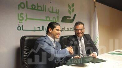 صورة «أبو هشيمة الخير»وبنك الطعام المصري توقعان بروتوكول تعاون لتوزيع 200 ألف كرتونة غذائية